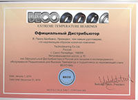 certificate_BECO